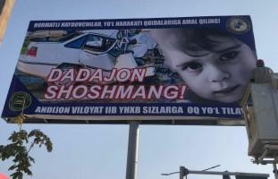 Andijon viloyati IIB YHXB tomonidan avtomobil' haydovchilari va piyodalar hushyorlikka cha…